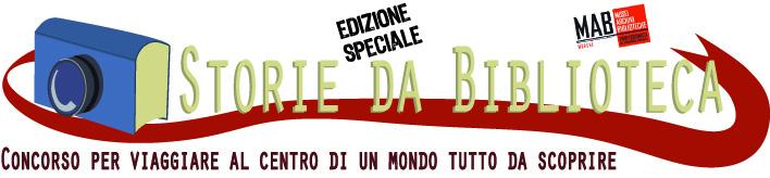http://www.raccontidicitta.it/wp-content/uploads/2014/08/Logo-SdB-con-logo-mab-jpg2.jpg